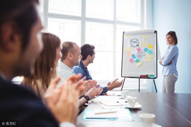 领导人必备:会议中被人打断怎么办?我们如何应对