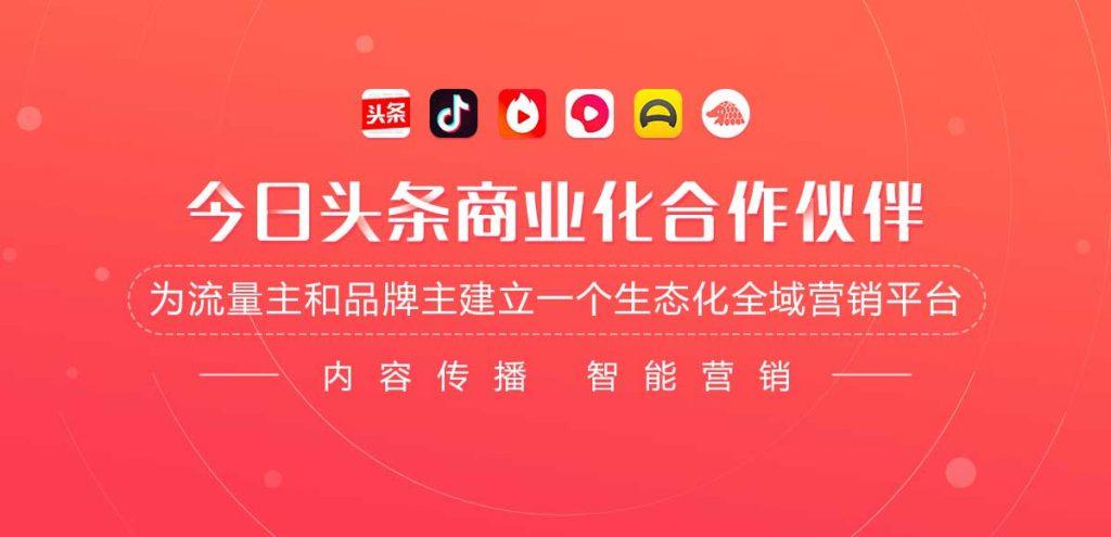 史上最全17大社交平台KOL榜单大合集!