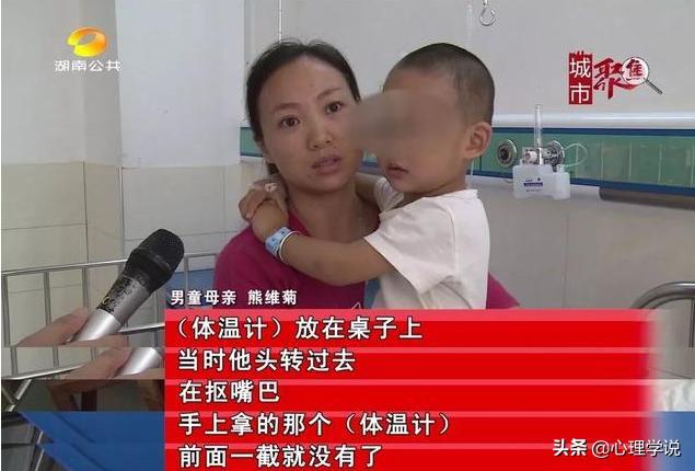 两岁男童误吞水银,医生建议的急救方法一定要牢记
