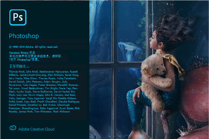 Adobe 2020 全家桶中一些常用软件的直装版